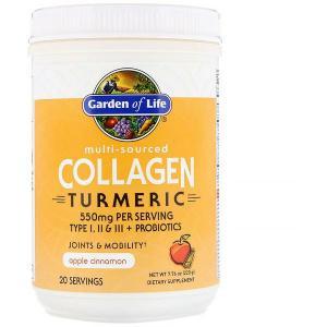 Collagen Turmeric Apple Cinnamon